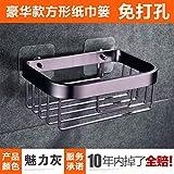 Joeesun Saugnapfkorb toilettenpapierkasten toilettenpapier box rollenhalter frei stanzen luxus charme graues quadratisches papierhandtuch (free punch) B428
