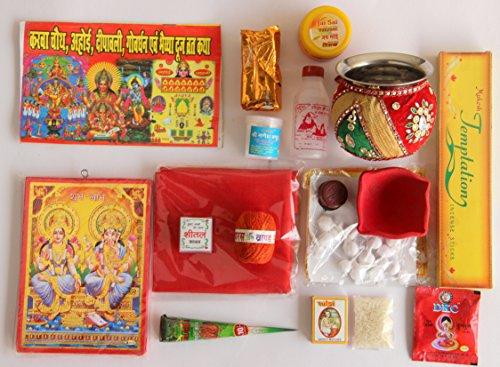 Shubhpuja Bamboo Derived Rayon Karwa Chauth Puja Samagri (Multicolour, 9876543219396) - Pack of 14