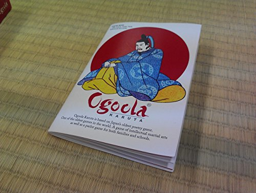 Ogoola Karuta - English 100 Poetry Book