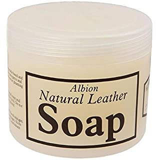 Albion Natural Leather & Saddle Soap