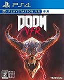 Bethesda DOOM VFR SONY PS4 PLAYSTATION 4 JAPANESE VERSION