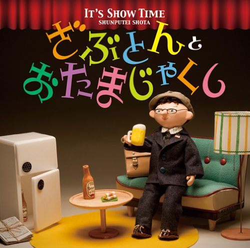 It's Show Time Zabuton & Otash [Import allemand]