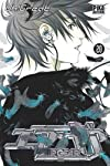 Air Gear Edition simple Tome 20