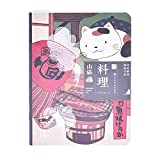 LiféUP Cuaderno De Notas Diario Cuenta Para Viajes Conmemoración Escribiendo Estilo Elegante Libros Y Cuadernos