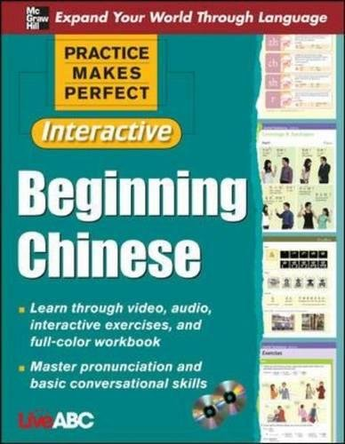 Practice Makes Perfect Interactive: Beginning Chinese