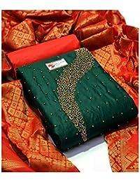 Latest Designer Cotton Multi-Coloured Gold Moti Khatli Hand Work Salwar Suit With Banarasi dupatta for occassion and wedding party wear (Radha Krishna 1320 august)