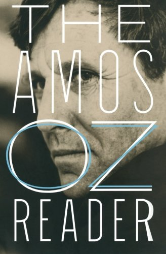 The Amos Oz Reader por Amos Oz