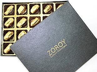 Zoroy Luxury Chocolate Rocky Almond Dates - 200 Grams