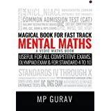 Magical Book For Fast Track Mental Maths: A Vedic Maths Book (English Edition)