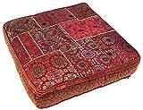 Orientalisches eckiges Patchwork Kissen 50 cm, Sitzkissen, Bodenkissen mit Baumwollfüllung / Heimtextilien