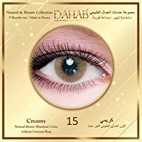 Dahab Creamy Contact Lenses, Unisex Dahab Cosmetic Contact Lenses, 9 Months Disposable- Natural and Beauty Collection, Creamy (Honey Color)