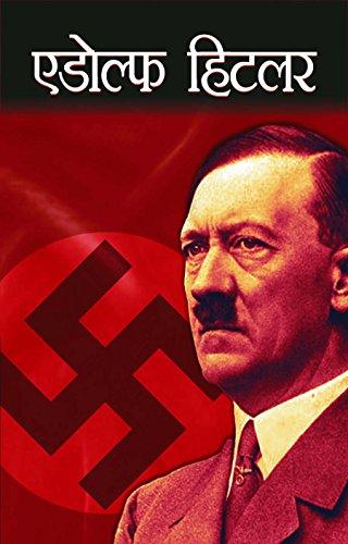 Adolf Hitler Life History In Tamil Pdf