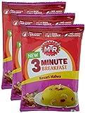 #10: Big Bazaar Combo - MTR 3 Minute Breakfast - Kesari Halwa, 60g (Buy 2 Get 1, 3 Pieces) Promo Pack