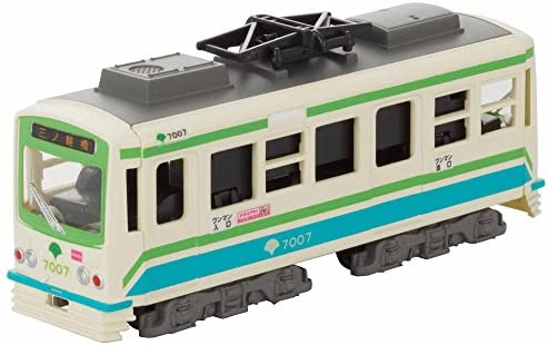 B Train Shorty Electrical Tramway 4 (Toden Type Type Type 9000 Blue  Type 7000 Current Color) (2-Car Set) (Model Train) | Une Forte Résistance à La Chaleur Et Résistant à L'usure