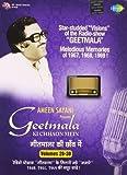 Geetmala Ki Chhaon Mein - Vol. 26 & 30