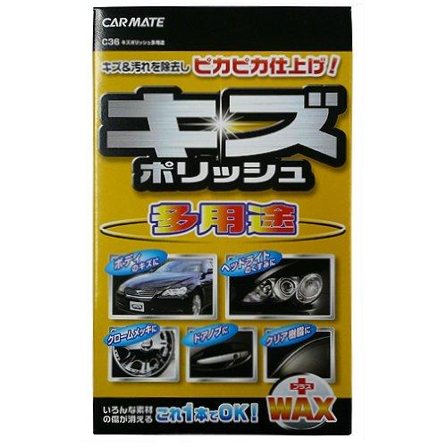 carmate-c36-automotive-coche-sedan-suv-rv-jeep-cuerpo-sujetador-anti-scratch-compuestos-brillante-ce