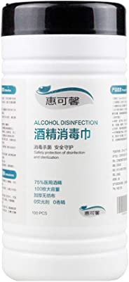 100pcs Disinfection Wipes 75% Alco-hol Household Cleaning Cotton Nishore