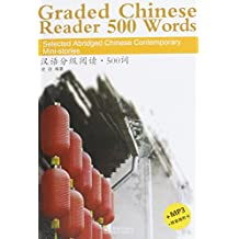 Graded Chinese Reader - 500 Words - Selected, Abridged Chinese Contemporary Short Stories (+ 1 MP3-CD)