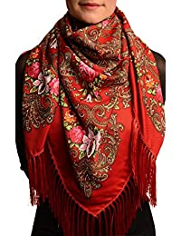 """Coral """"Tzarsky"""" Slavonic Russian Folk Style Shawl - Red Floral Scarf"""