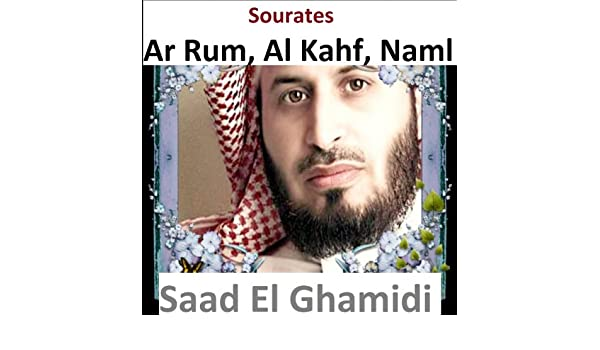 KAHF EL MP3 SOURAT AL SAAD TÉLÉCHARGER GHAMIDI