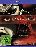 Kagemusha - Der Schatten des Kriegers [Blu-ray]