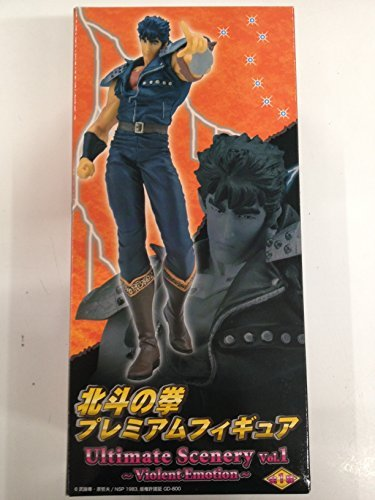 Vol.1 ~ Violent Emotion ~ Kenshiro all one fist Premium Figure Ultimate scenery of SEGA Hokuto (japan import)