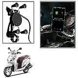 Vheelocityin Spider Bike Mobile Holder with USB Charger Mototrcycle Mobile Holder BracketFor Honda Aviator