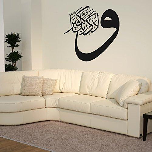 A245 | Meccastyle | Islamische Wandtattoos - Vav - Rabbinizi cokca zikredin - L - 100cm x 92cm- 18. Rosa
