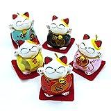 5er-Set Chinesische Glückskatzen Deko Glücksbringer Winkekatzen aus Keramik ohne chinesischer Aufschrift