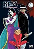 Bem Il Mostro Umano [8 DVD]