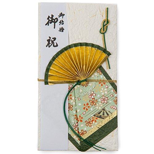 Grün und Gold Fan Japanische Hochzeit Karte (Japanische Fans)