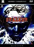 STALKER - ANDREI TARKOVSKY -2 DISC [REGION ALL] DVD NEW