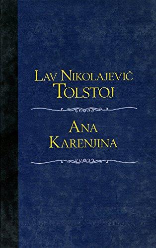 Ana Karenjina - Анна Каренина