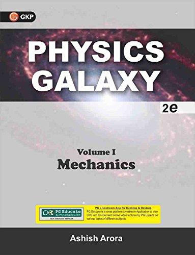 Physics Galaxy Mechanics - Vol. 1