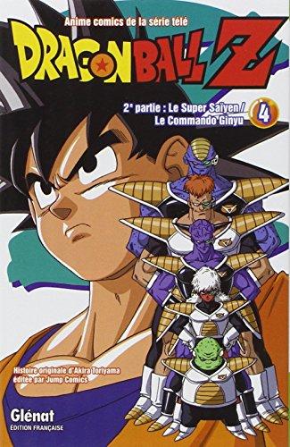 Dragon ball Z - Cycle 2 Vol.4