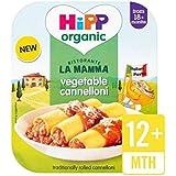 Hipp Organique Ristorante La Mamma Végétale Cannelloni 250G - Paquet de 2