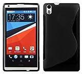HTC Desire 816 Silikon-Hülle in SCHWARZ von Cadorabo -