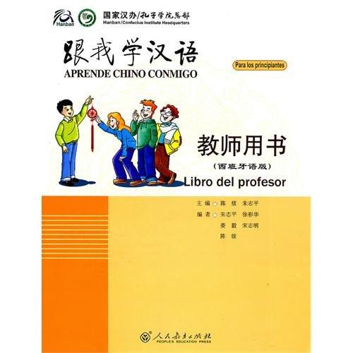 Aprende Chino Conmigo. Libro Del Profesor