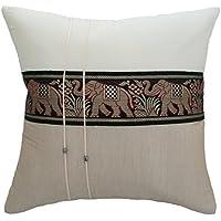 Avarada Kissenbezug mit Elefant-Motiv; mit Reißverschluss; 40x 40cm., Textil, Elfenbeinfarben/Beige, 16x16