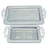 2-teilig edles Serviertablett Tablett Set Tepsi (silber 0002)/ rostfreier Edelstahl/ in Metall eingearbeitetes Muster/ kl. Tablett 20x32cm (mit Griffen 38cm) - gr. Tablett 30x44cm (mit Griffen 50cm)