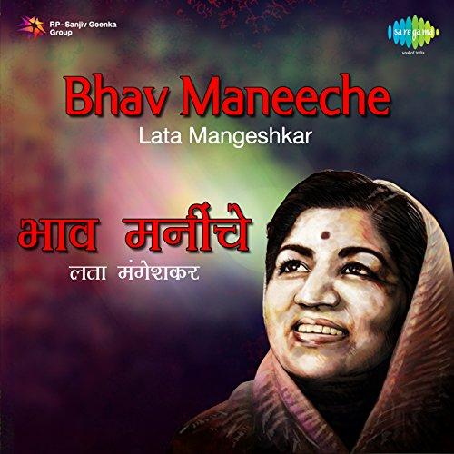 Bhav Maneeche - Lata Mangeshkar