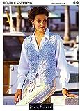 Hayfield Crochet Pattern 4142, DK, Lady's Waistcoat, Small, Medium, Large