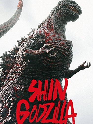 Shin Godzilla (Godzilla Original Filme)
