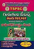 TSPSC Gurukul Teachers Mains Paper-I TELUGU TGT,PGT [ TELUGU MEDIUM ]