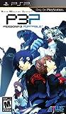 Shin Megami Tensei: Persona 3 Portable [US Import]