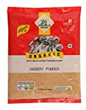 #10: 24 Mantra Organic Products Jaggery Powder, 500g (Pack of 3)