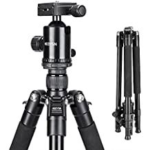 Heoysn Fotostativ Tragbare mit 360° Kugelkopf aus hochwertigen Aluminiumlegierungen. Professionelles Leichtgewichtiges Stativ. Kompatibel mit Canon/Nikon/Olympus/Pentax DSLR-/Bridge- und allen Kameras