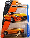 Matchbox, 2016 MBX Adventure City, '15 Jaguar F-Type Coupe [Orange] #15/125 by Matchbox