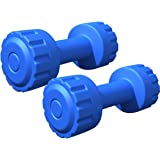 Kore Set of 2 (1 Kg - 5 Kg) PVC Dumbbells and Fitness Kit for Men and Women Whole Body Workout