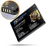 Extremecells Akku Ersatzakku Batterie Battery Accu Reparatur für Samsung Galaxy S3 LTE Neo GT-i9300 i9305 i9301 EB-L1G6LLU